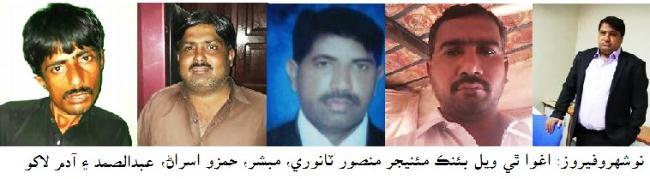 Naushahro Feroze police failed to recover six kidnapped persons