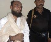 سکرنڈ: پیش امام کی بچہ کے ساتھ بد فعلی، گرفتاری پر اعتراف
