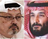 "Saudi Arabia ""finally"" admits journalist Khashoggi murdered in consulate"