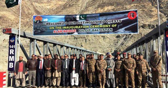 دریاء سندھ پرگلگت اور سکردو کو ملانے والے پل سمیت 5 پلوں کا افتتاح