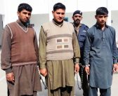 Police arrests accused involved in kidnapping, molestation of fellow students in Sialkot
