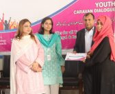 LRF holds Youth dialogue in Karachi University