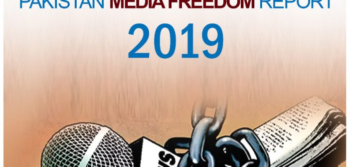 Use of anti terror law, self censorship in media increased during 2019: job insecurity, attacks claimed seven lives