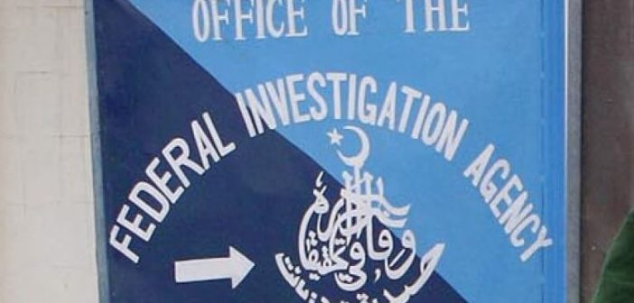 IHC warns FIA against misuse of authority