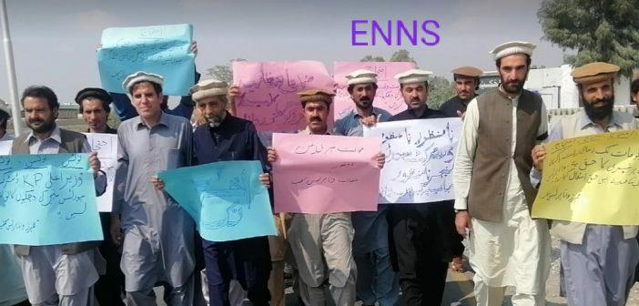 وانا:صحافی کو دھمکیوں کے خلاف احتجاجی مظاہرہ